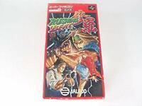 Super Famicom Rushing Beat Shura SFC SNES Japan Videogame Soft Import F/S
