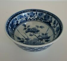 Vintage Signed Footed Chinese Asian Blue and White Bowl with Lotus Flower Scene