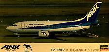 Hasegawa 1/200 ANK Boeing 737-500 Super Dolphin - HAS-10216