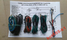 New Wiring Loom Wires Electrical  K750 M72 M62 MT12 K750M not Dnepr MT Ural