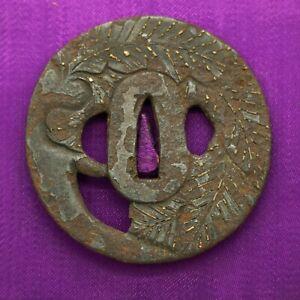 Ounin Tsuba, Japanese Katana,Grass and leaf motif, gold inlaid,1800's