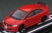 Tarmac Works 1/64 Honda Civic FD2 Mugen RR from Japan mini car