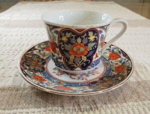 Vintage   Japanese Porcelain GNDG   Tea Cup and Saucer