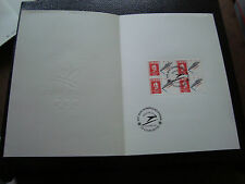 FRANCE -document 1er jour 22/12/1990 (albertville saut a ski) (cy48)french(E