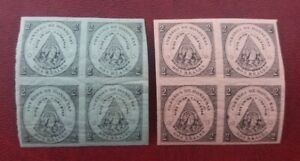 HONDURAS Latin America 1866 MH Scott 1-2 Blocks x4 1667