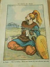 La Chute du Franc Brisez mes chaines et je me relèverais tout seul Print 1937