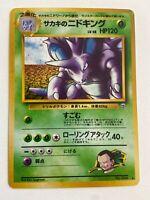 Pokemon Giovanni's Nidoking No. 034 Pocket Monsters Japanese Holo UNPLAYED Rare