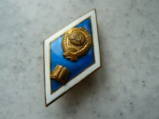 USSR.Badge on graduation from the Law Institute