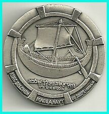 ISRAEL - 1964- SHALOM -STEAM SHIP , SILVER STATE MEDAL. 59 MM 110 GRAMS !!
