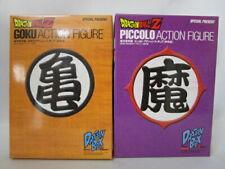 D1032 Kaiyodo Dragonball Z Action figure Son Gokou Piccolo Japan