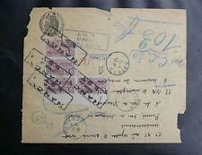 FRANCE COLIS POSTAUX 1918/20 N° 24 BANDE DE 3 BAS DE FEUILLE + VOISIN - ROTHAU