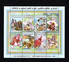 2002- Libya - 33th Anniversary of 1st September Revolution- Butterflies- MS- Rar