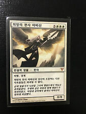 KOREAN AVACYN, ANGEL OF HOPE AVACYN RESTORED MTG MAGIC THE GATHERING NM RARE!!
