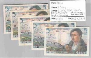LOT 5 BILLETS FRANCE -5 Francs - 22/7/43 - 5/8/43 - 25/11/43 - 5/4/45 - 30/10/47