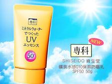 Shiseido Senka Q10 BG Mineral Water UV Essence 50g SPF50+ PA++++ New