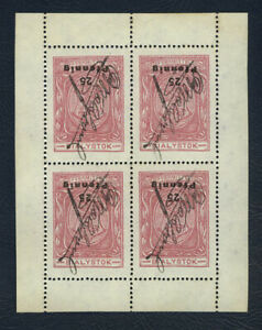 Poland 1918 Bialystok stamps 25 pf inv ovp. with a signature R.Wolfsohn mnh