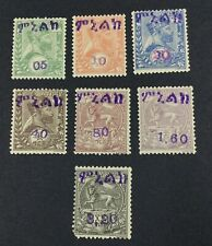 MOMEN: ETHIOPIA #57-63 1906 MINT OG H $137 LOT #8904