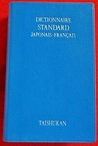 Nouveau Dictionnaire STANDARD Français-Japonais TAISHUKAN  édition 1970