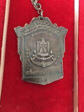 Saudi Arabia 100 years of unity and building merit order Medal Badge