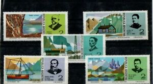 A LOVELY ARGENTINA MINT NH SET OF 5 STAMPS 1975. PIONEERS