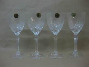 "4 Crystal D'Arques Wine Glasses ~ Lead Crystal Wine Glasses ~ France ~ 7 1/2"""