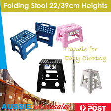 22 / 39 cm Folding Step Stool Portable Plastic Foldable Chair Store Flat Outdoor