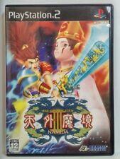 Tengai Makyou III: Namida (2005) Pre-Owned Japan Sony Playstation PS2 Import