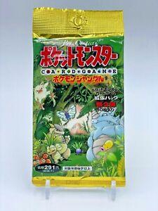 Pokemon 1997 Sealed Japanese Jungle Booster Pack - 291 Yen Version