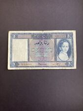 More details for iraq banknote 1 dinar 1931