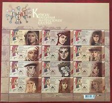 Bloc 2010 : Princesses kiéviennes sur des trônes européens (U)