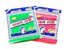 8 Pcs Asian Exfoliating Bath Washcloth (Red and Green)