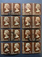 1973 Hong Kong - Sc#285 - $2.00 Definitive Lot of 16 Stamps  #2