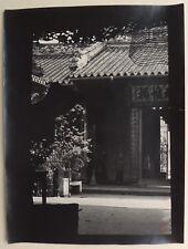 Photo 尼采 nícǎi - Temple - Chine China - Tirage argentique 1950 - 30 x 40
