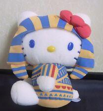 Sanrio Hello Kitty Plush Tutankhamun Exhibition 2012 Japan Cute Rare Kawaii  FS
