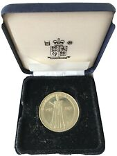 The Queens Golden Jubilee Commemorative Coin/Medal West Midlands Police