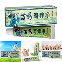 Chinese Herbal Medicine Antiberiberin Eczema Natural Cream