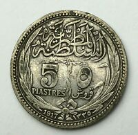 Dated : 1917 - Silver Coin - Egypt - 5 Piastres - Five Piastres - Hussein Kamil