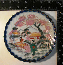 NICE HAND PAINTED? WHITE W/ MULTI COLORS BLUE TRIM JAPANESE PLATE W/ MAKERS MARK
