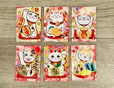 Set Of 24 Chinese New Year of the Rat 2020 Red Envelopes / Money Envelopes