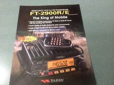 YAESU FT-2900R/E (GENUINE LEAFLET ONLY).. Double sided A4