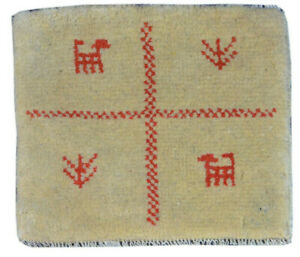 """Oriental Hand Knotted Wool Traditional Tribal Gabbeh Area Rug 1'3""""x1'3"""" Carpet"""