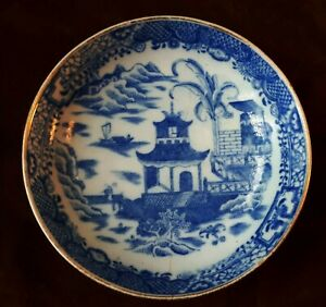 c1760/18C Worcester Porcelain Dr Wall First Period Blue & White Chinoiserie Bowl
