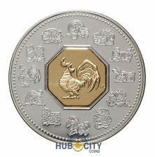 2005 $15 Canada Year of the Rooster Silver 24K GoldCameo Coin & Stamp Set Sealed