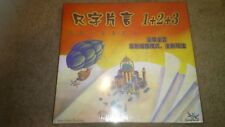 DIXIT ODYSSEY BOARD GAME . FACTORY SEALED