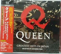 Queen - Greatest Hits in Japan SHM CD + DVD Codefree OBI UICY-79059 NEU