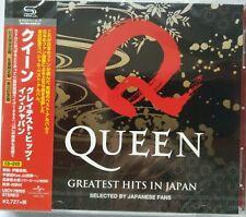 Queen - Greatest Hits in Japan SHM CD + DVD Codefree OBI UICY-79059 NEU