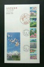 Japan The Scenery in Yamanashi 2007 Flower Flora Mountain 日本山梨-風物 (stamp FDC)