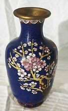 SMALL Metal Hand Painted Blue Oriental Vase With Gold Interior Birds on Side