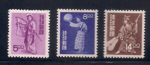 Ryukyu   1956   Sc # 36-38  MNH   XF   (9019)