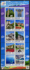 Japan 2018 MNH Hokkaido 10v M/S Flowers Landscapes Architecture Tourism Stamps